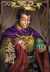Yuan Shu (DWB)