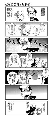 File:Getenhanayumeakari-kukucomic05.jpg