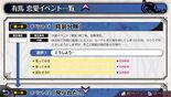 Haruka6-charaguide-dlc-02