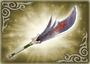 4th Weapon - Zhang Liao (WO)