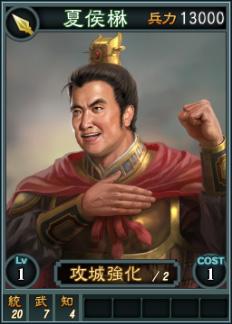 File:Xiahoumao-online-rotk12.jpg