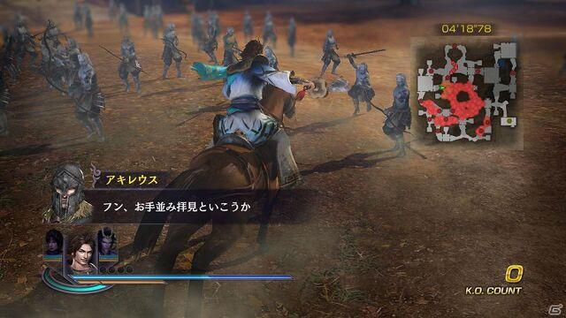 File:Musou Orochi 3 - Scenario Set 15 Screenshot 2.jpg