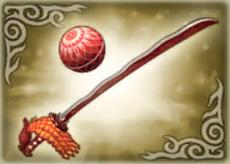 File:Yoshimoto-wo2weapon4.jpg