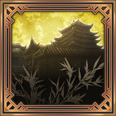 File:Dynasty Warriors 7 - Xtreme Legends Trophy 49.png