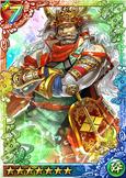 Shingen Takeda 2 (QBTKD)