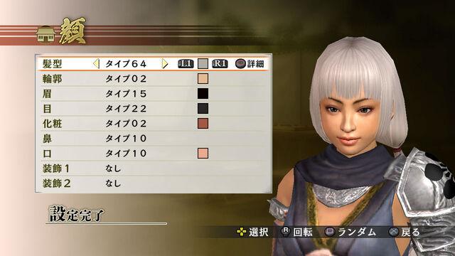 File:Edit Female Face Parts 4 (SW4 DLC).jpg