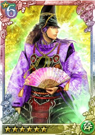 File:Akiie Kitabatake 2 (QBTKD).png