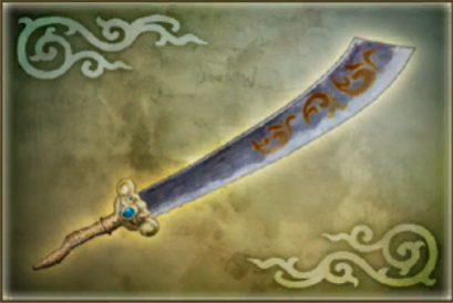 File:Huangzhong-dw5weapon3.jpg