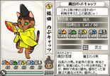 Nobukatsu-nobunyagayabou