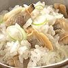 Cooking Navigator Recipe 158
