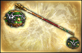 File:Double-Ended Mace - 5th Weapon (DW8).png