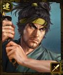Musashi Miyamoto 4 (1MNA)