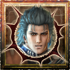 File:Fist of the North Star Trophy 12.png