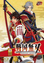 Sw-animeseries-vol1cover
