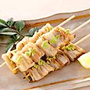 File:Cooking Navigator Recipe 11.png