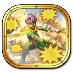 File:DQH2 Trophy 33.png