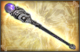 File:Staff - 5th Weapon (DW7).png