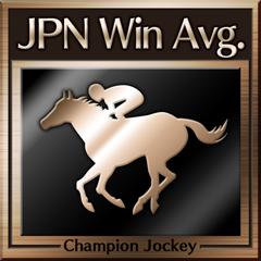 File:Champion Jockey Trophy 29.png