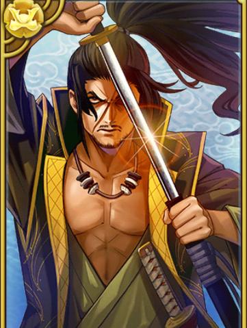 File:Warrior Master (GT).png