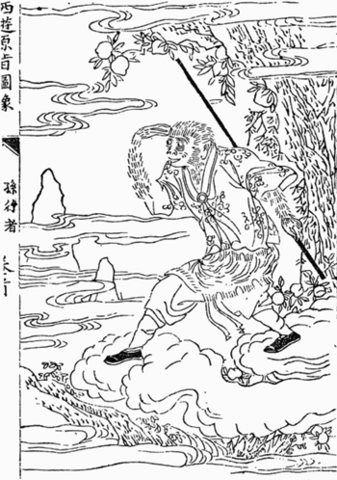File:Sun Wukong Illustration.png