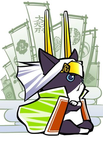 File:Mitsunari-nobunyagayabou.JPG