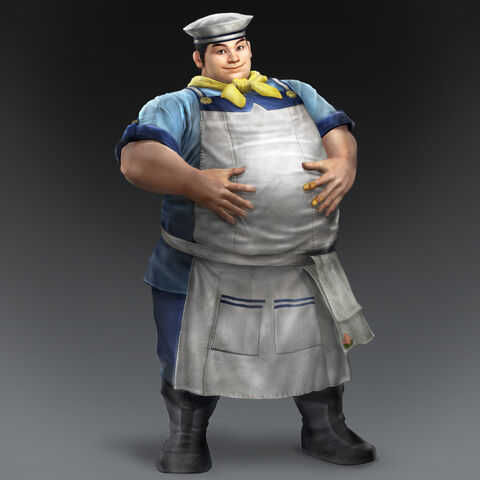 File:Xu Zhu Job Costume (DW8 DLC).jpg