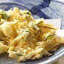 File:Cooking Navigator Recipe 113.png