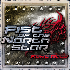 File:Fist of the North Star Trophy.png