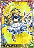 Alice-mugen-qbtoukiden