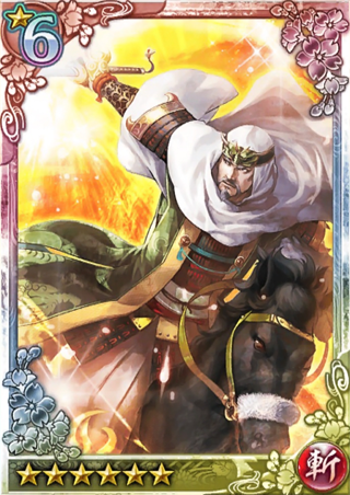 File:Kenshin Uesugi (QBTKD).png