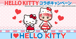 Hello Kitty TMR Collaboration