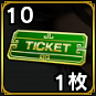 File:Ticket (DWB).png