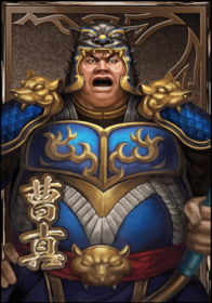 Cao Zhen (DWB)
