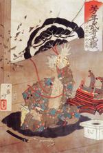 Matsunaga Hisahide Woodblock Print