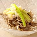 File:Cooking Navigator Recipe 119.png