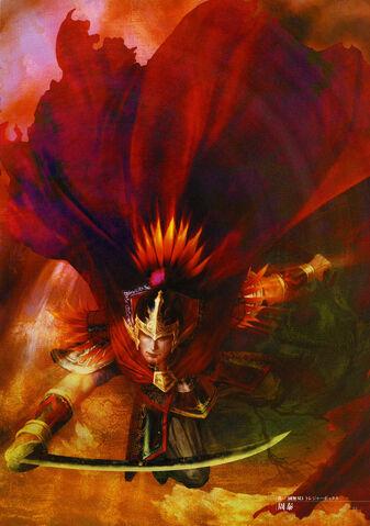 File:Dynasty Warriors 4 Artwork - Zhou Tai.jpg