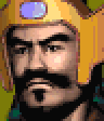 Shen Pei (ROTKR)