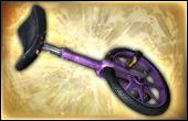 File:Tonfa - DLC Weapon (DW8).png