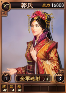 File:Guoshi-online-rotk12.jpg