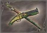 File:2nd Weapon - Masamune (WO).png