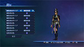 File:Female Costume 10 (DW8E DLC).jpg