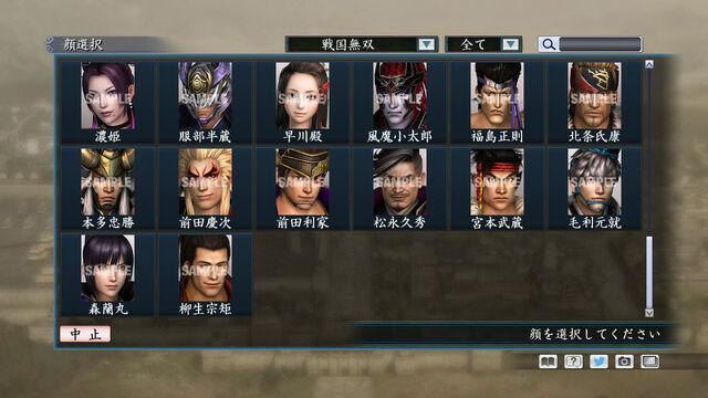 File:Portrait Set 160 (ROTKT DLC).jpg