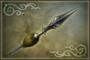 Sonic Spear (DW5)