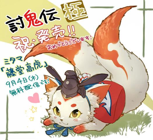 File:Toukidenkiwami-message-poshi.jpg