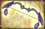 File:Bow - 5th Weapon (DW7).png