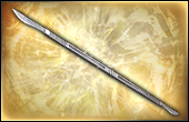 File:Double-Edged Sword - DLC Weapon 2 (DW8).png