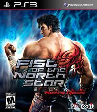 Fist of the North Star US Cover