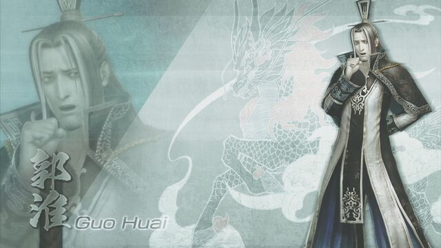 File:GuoHuai-DW7XL-WallpaperDLC.jpg