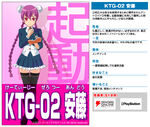 KTG-02-andoh-mascot