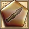 File:Wooden Sword Badge (HW).png